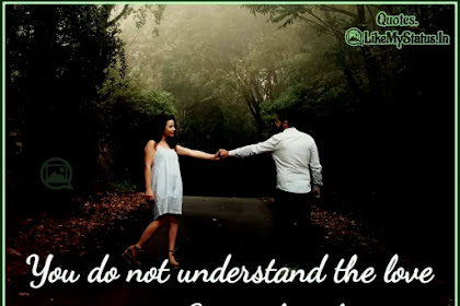 You do not understand the love   English Love Quote