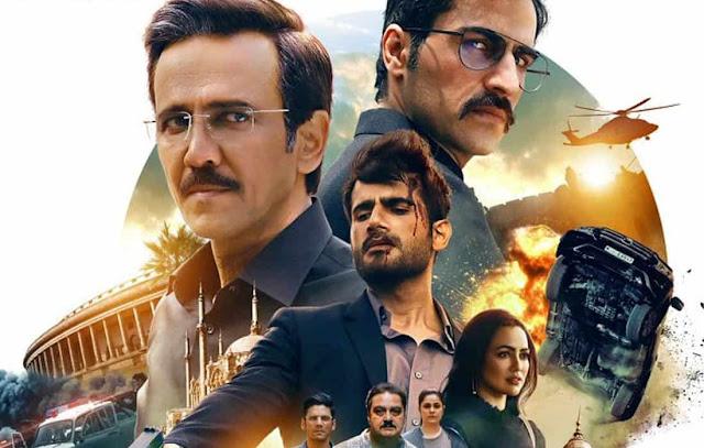 Hotstar Hindi web series Special Ops
