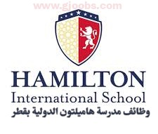 مدرسة هاميلتون الدولية بقطر تعلن عن شواغر وظيفية
