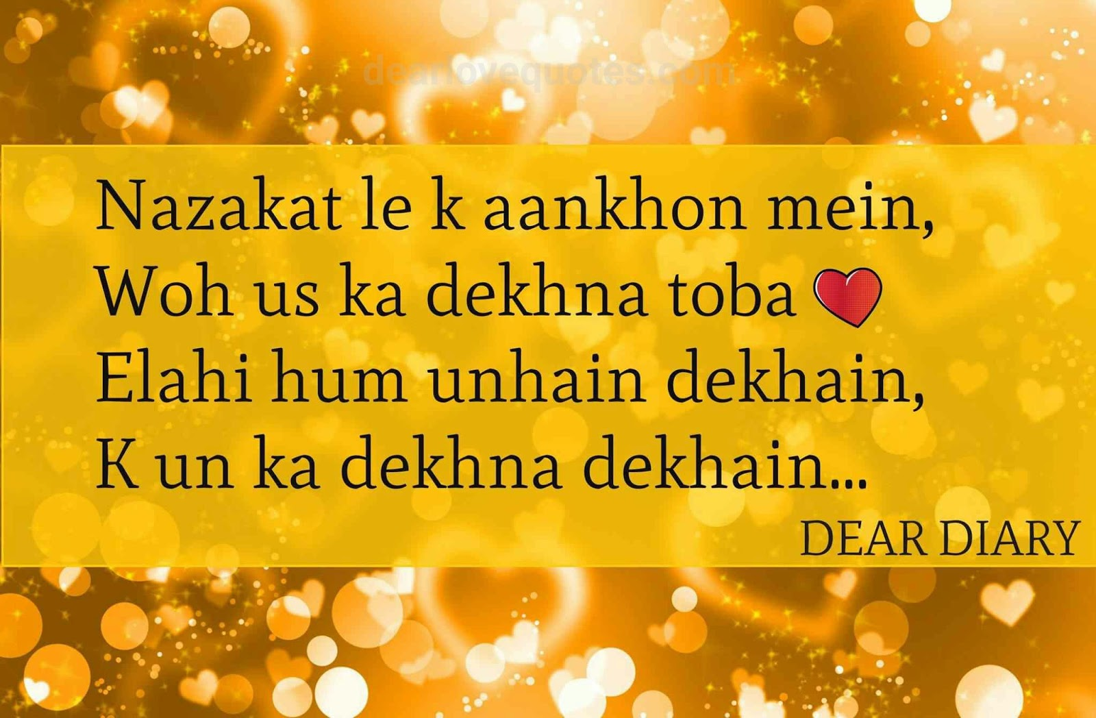 20 dear diary images with love quotes shayari and status