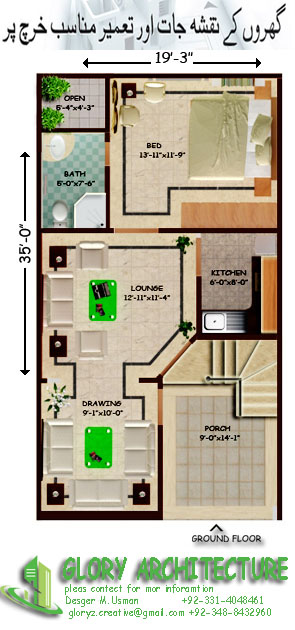20x45 house plan house elevation house view 3d view for House map 25 x 45