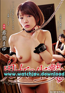 JAV-Porn-With-English-Sub-Mayu-Nozomi-RBD-851_www.watchjav.download