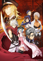 Plunderer Subtitle Indonesia Batch