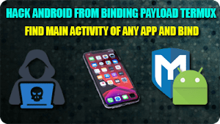how to find main activity of any app