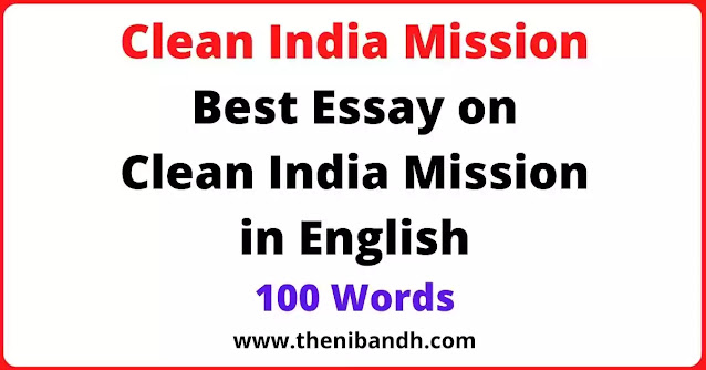 clean india mission text image