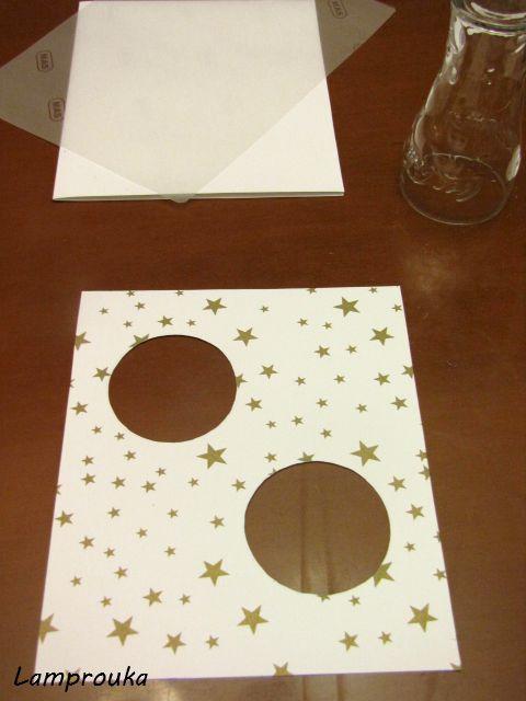 Φτιάχνουμε χριστουγεννιάτικες κάρτες.