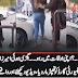 """Apni Auqat Mein Raho"" - Girl Slaps Security Guard At Karachi Shopping Mall"