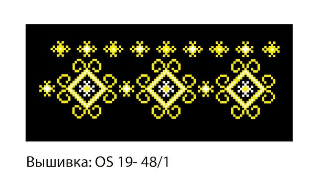 LinenBy OS-19-48/1
