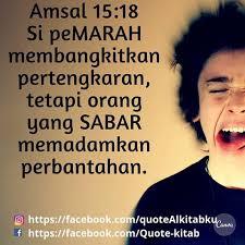 Ayat Alkitab tentang kesabaran