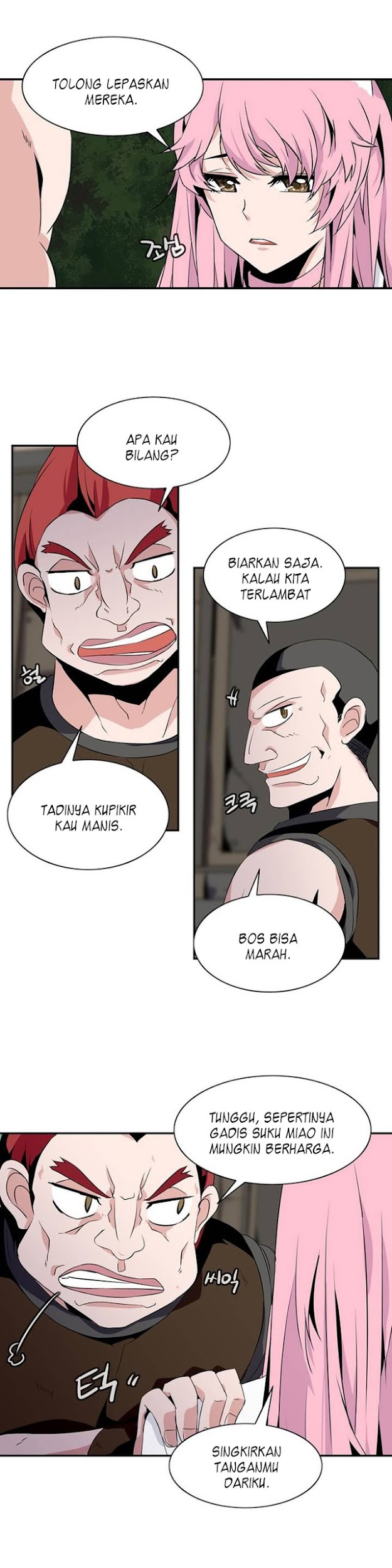 Wizardly Tower Chapter 56
