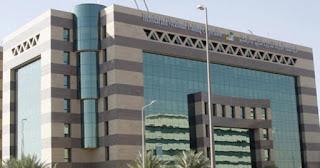 المؤسسة العامة للتدريب التقني والمهني السعودية تعلن عن وظائف نسائية شاغرة لعام 1439