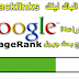 ما هو الباك لينك وكيف تحصل على باك لينك مجانا لموقعك backlinks