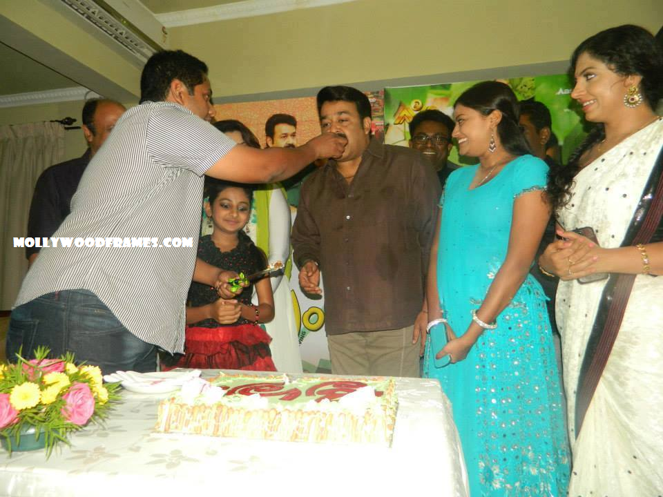 Drishyam movie success celebration
