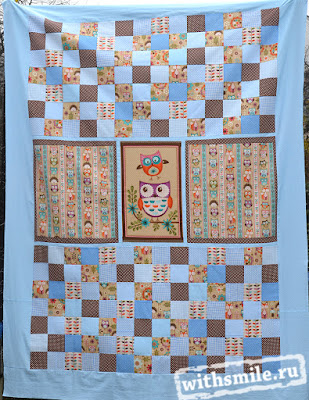 Baby or Toddler Quilt, boy, Woodland Critters, Owl, Fox Animals, Baby Bedding, Crib Bedding, Nursery Quilt, Handmade Quilt