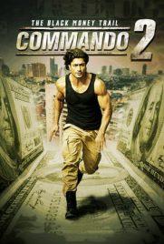 Commando 2 2017