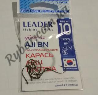 Leader AJI BN №10