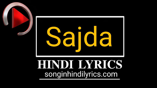 Sajda Lyrics – My Name is Khan