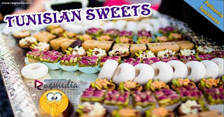 اشهى الحلويات التونسيه بالصور