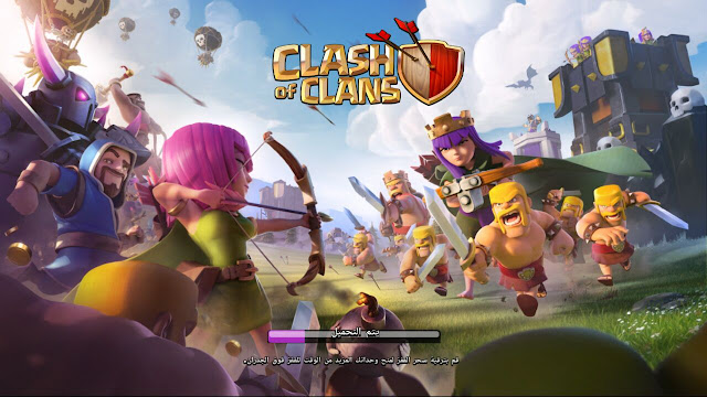 Clash Clans مهكرة مجاني ولانهائي