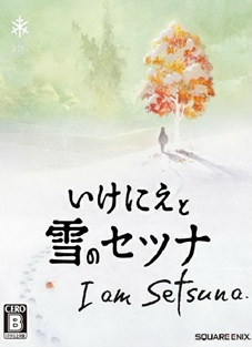 I am Setsuna - PC (Download Completo em Torrent)
