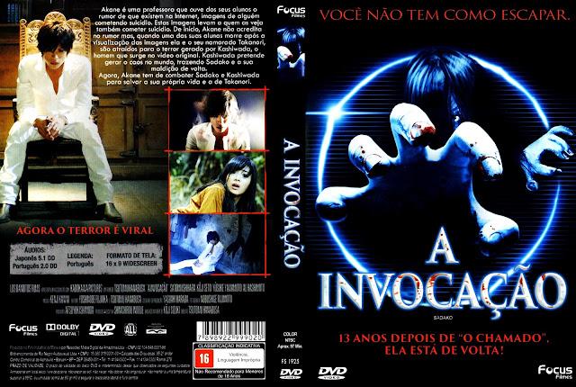 Capa DVD A Invocação