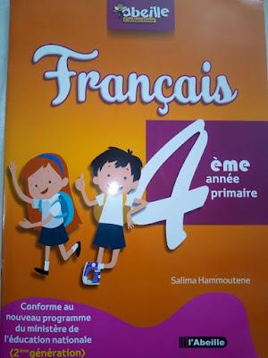 تمارين في مادة اللغة الفرنسية مع الحل السنة الرابعة ابتدائي الجيل الثاني