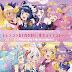 ▷ Descargar Show by Rock!! Stars!! OST - OP&ED + 8 Insert Songs [Extendido] [MP3-320Kbps]
