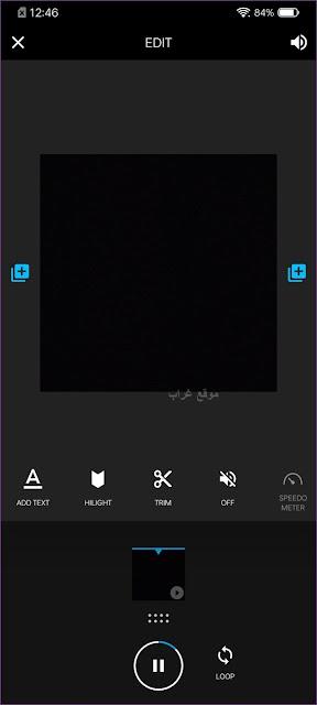 Quick Video Editor