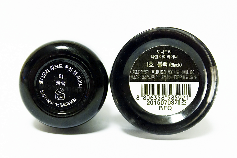 Tony Moly Backstage Gel Eyeliner vs Tony Moly Inked Cushion Gel Eyeliner