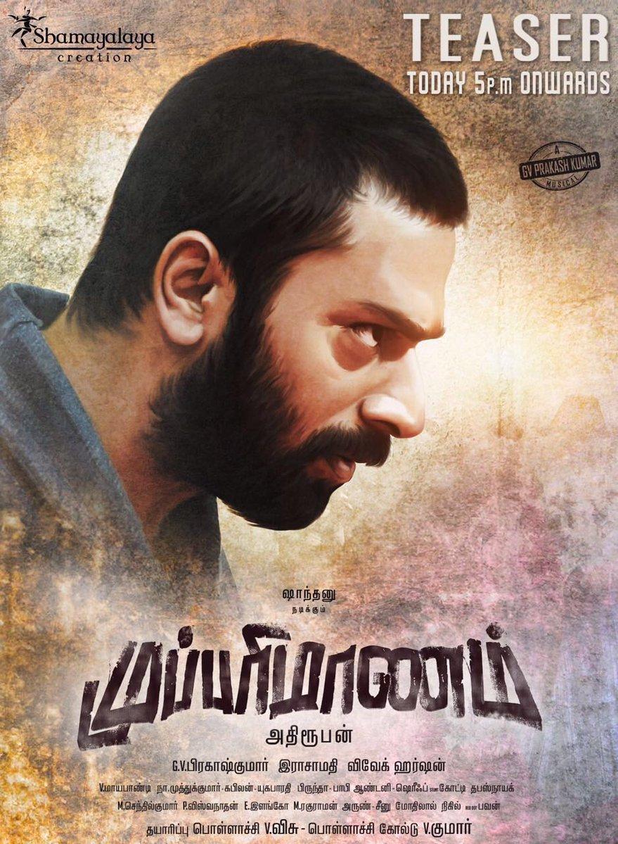 Tamil Video Sex Film Download
