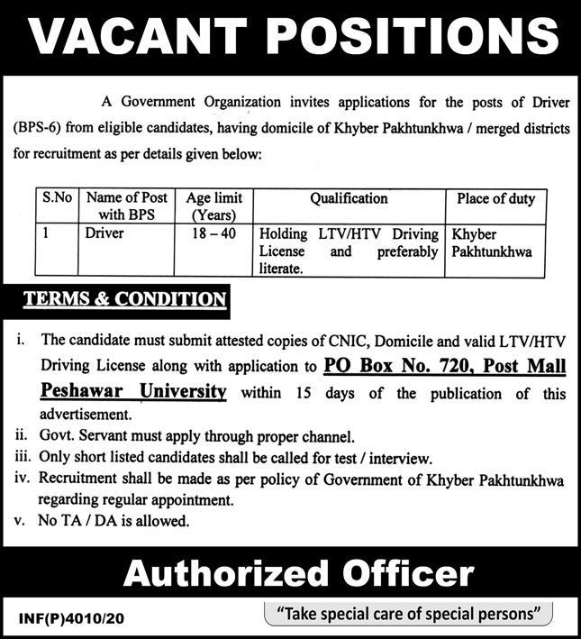 P.O Box No. 720 Peshawar Jobs 2020