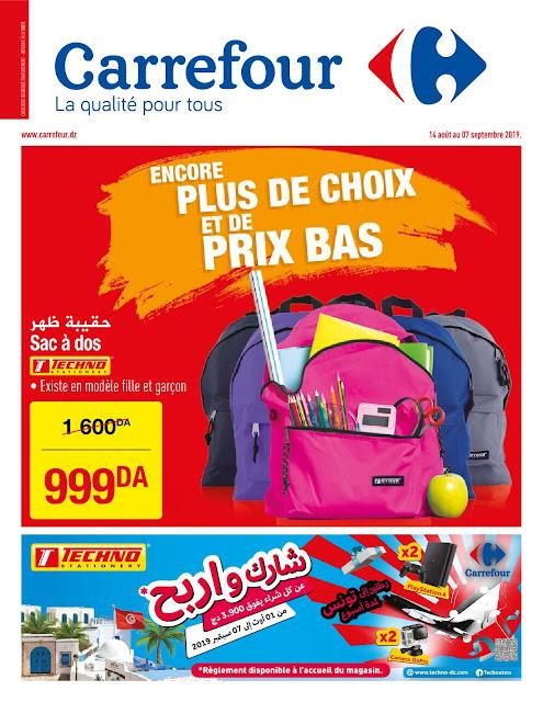 catalogue carrefour algerie aout septembre rentree scolaire 2019