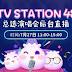 SNH48 Akan Menyiarkan Secara Langsung Behind the Scene Senbatsu Election