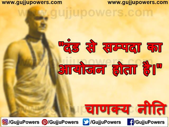 chanakya quotes hindi and english
