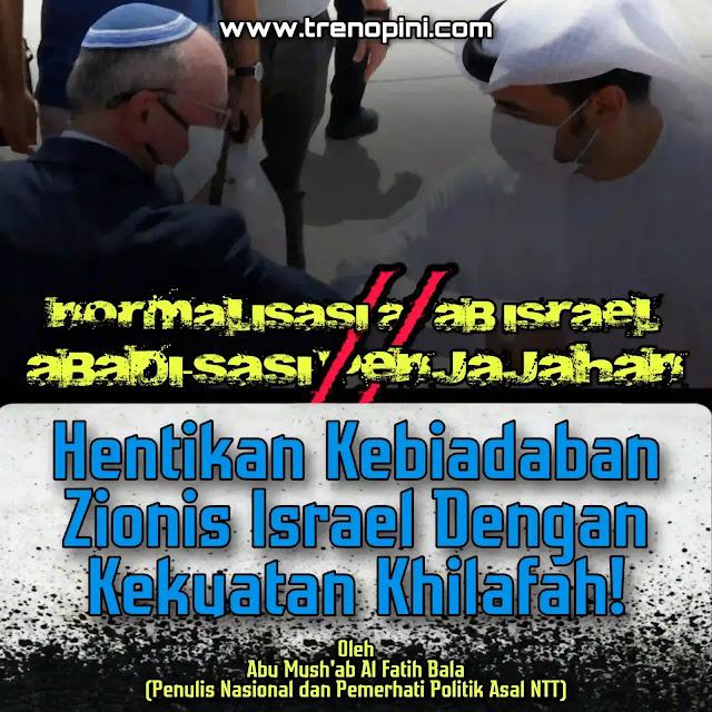 Palestina sekarang adalah pembantaian berskala besar (The Great Genocide). Penjajahan zionis Israel atas tanah suci Palestina telah berlangsung puluhan tahun
