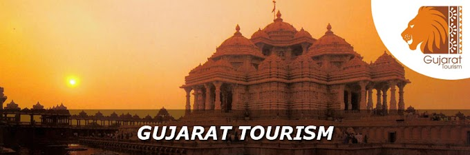 Gujarat Tourism Recruitment for Various Assistant Posts-2016