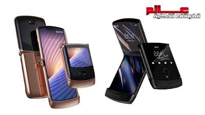 مواصفات موتورولا رازر 5 جي Motorola Razr 5G المعروف أيضًا باسم موتورولا Motorola Razr 2 ، Motorola Razr2 ، Motorola Razr 2020 ، Motorola Razr gen 2