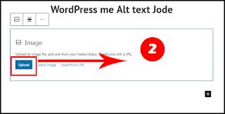 Wordpress Blog में image alt tag और Title tag कैसे डालना है?