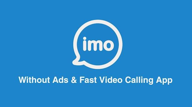 ইমুতে এড বন্ধ করার একমাত্র উপায় জেনে নিন | How To Remove Imo Ads