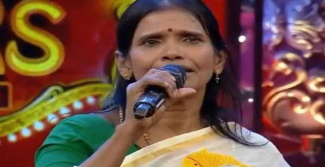 रियलिटी शो में पहुंची रानू मंडल, शाहरुख खान का गाना गाकर मचाया धमाल, देखें वीडियो