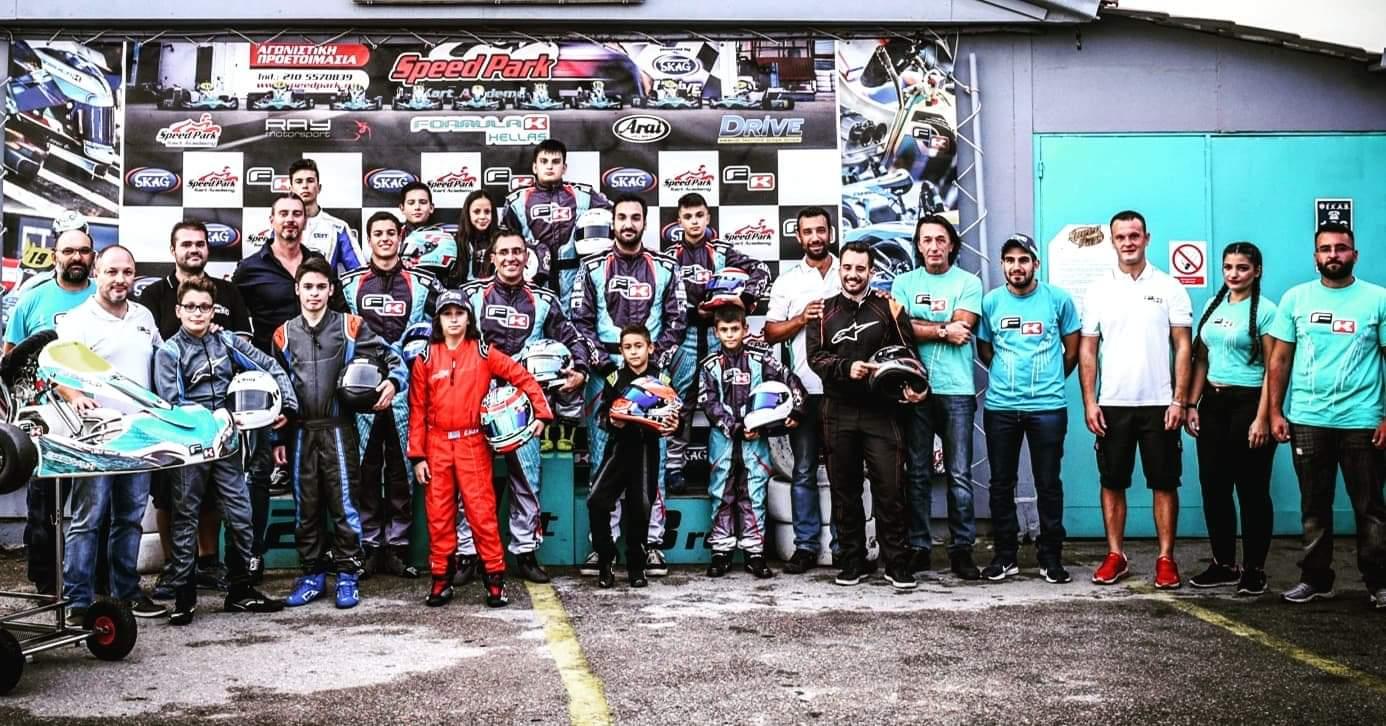 Formula K Hellas