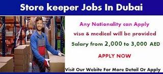 Store Helper Recruitment in Dubai Location   Direct Apply In Company
