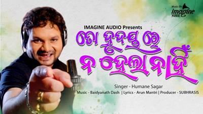 To Hrudaya Re Na Hela Nahin Odia Full Audio mp3 Song Download