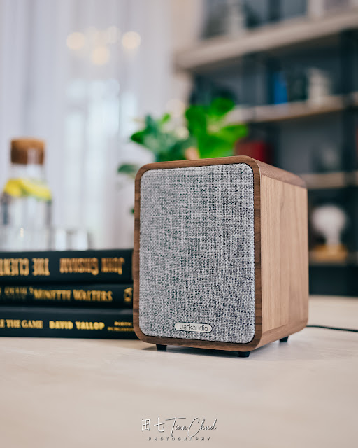 Ruark Audio MR1  (One side of the Bluetooth speakers)