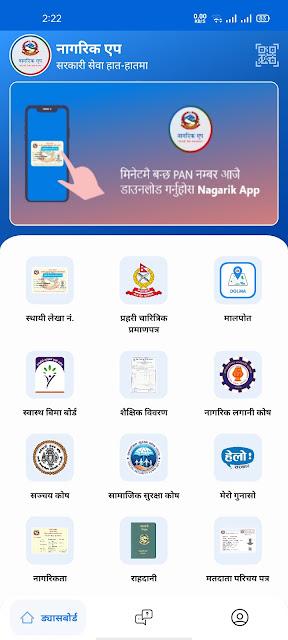 Pay Vehicle Tax and Renew Cost via Nagarik App