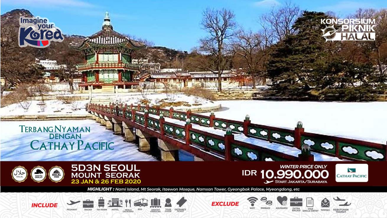 tour korea start surabaya, harga paket tour ke korea dari surabaya