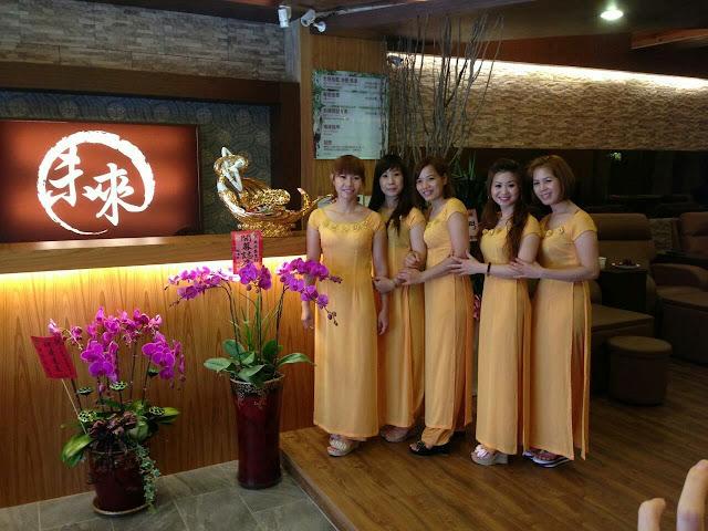 未來健康養生館- Hsinchu, Taiwan - thai Massage, 新竹泰式按摩,新竹市按摩,hsinchu massage,新竹光復路按摩,新竹南大路 ...