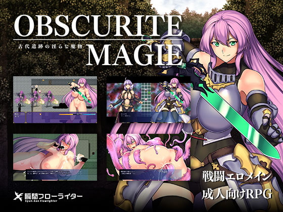 [H-GAME] Obscurite Magie Ancient relics and Lewd Monsters JP