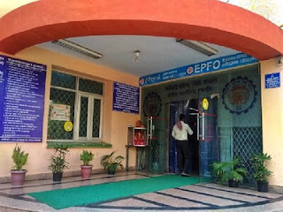 EPFO Lowered Interest Rate on Deposits to 8.5%