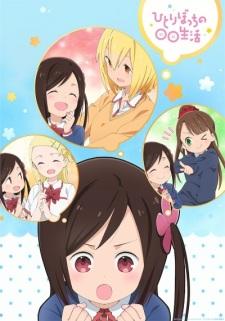 xem anime Mình Muốn Kết Bạn -Hitoribocchi no Marumaru Seikatsu